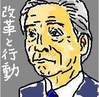 Uchiyamagorou