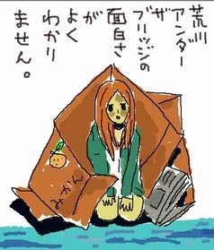 Arakawa