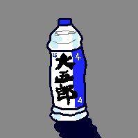 Daigorou_1