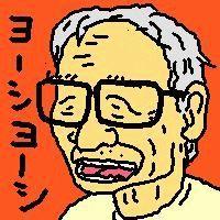 Mutsugorou