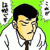 Nemurinokogorou